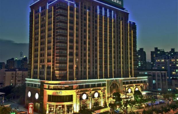 фотографии отеля Yalong International изображение №7
