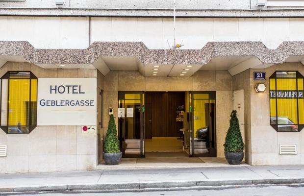 фотографии отеля Geblergasse изображение №7