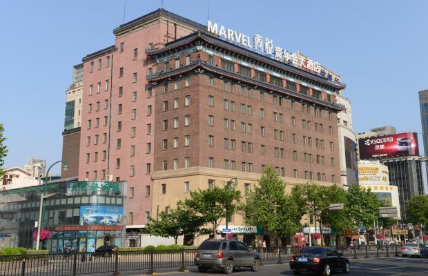 фото отеля Jinjiang Metropolo Classiq Peoples Square (ex. Marvel Hotel) изображение №1