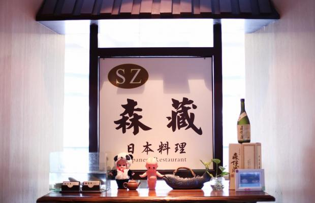 фотографии Yihe Hotel Ouzhuang изображение №4