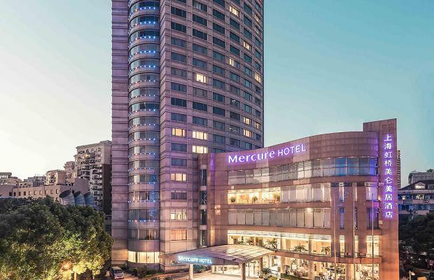 фотографии Mercure Shanghai Royalton (ex. Royalton Hotel Shanghai) изображение №16