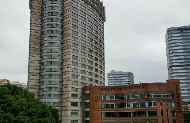 фото отеля Mercure Shanghai Royalton (ex. Royalton Hotel Shanghai) изображение №1