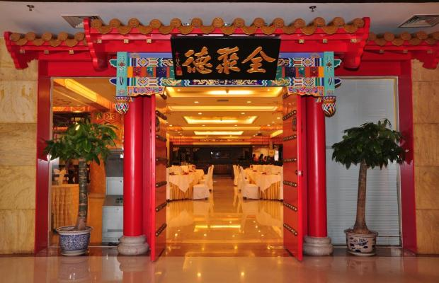 фото Shanghai Grand Trustel Purple Mountain Hotel (ex. Shanghai Purple Mountain) изображение №34