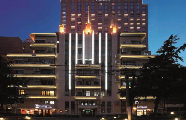 фотографии Swissotel Grand Shanghai изображение №16