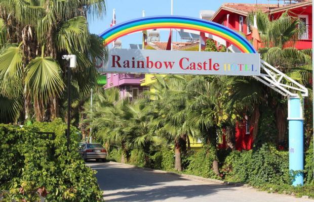фотографии отеля Rainbow Castle изображение №43