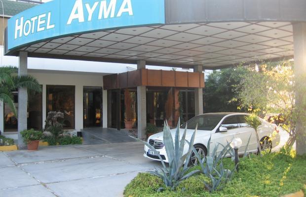 фото отеля Ayma изображение №9
