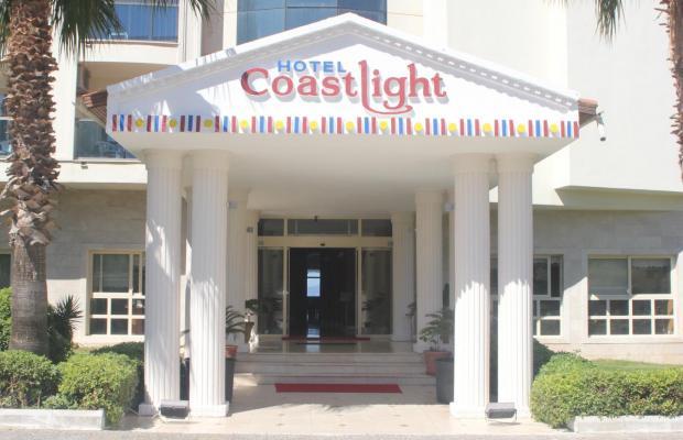 фото Coastlight (ex. Polat Beach) изображение №22