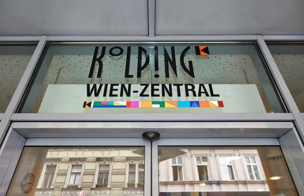 фотографии отеля Kolping Wien Zentral изображение №19