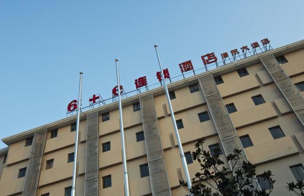 фото Yiting 6+e Hotel - Pudong Avenue (ex. Chinas Best Value Inn Pudong Avenue) изображение №14