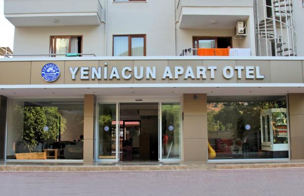фото Yeniacun изображение №6