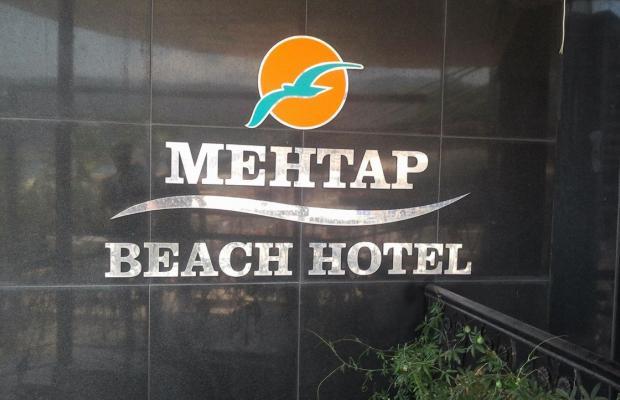 фотографии отеля Mehtap Beach Hotel Marmaris (ex. Mehtap) изображение №3