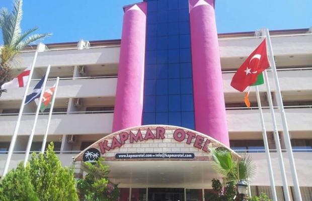 фото Kapmar Hotel изображение №2
