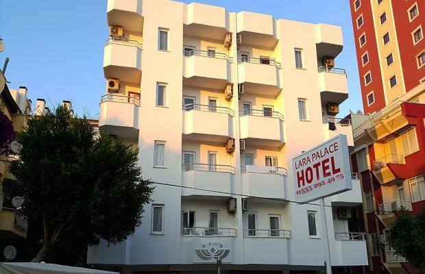 фотографии отеля Lara Palace Hotel изображение №7