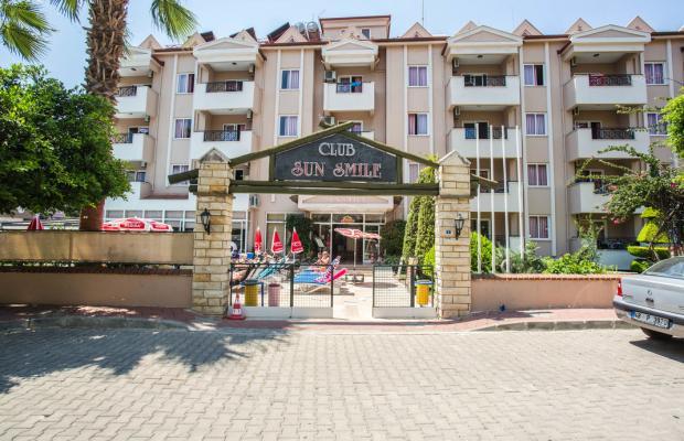 фотографии отеля Club Sun Smile изображение №11