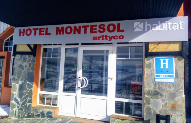 фотографии отеля Montesol Arttyco изображение №7