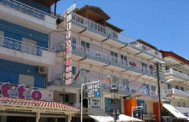 фото отеля Lito изображение №1