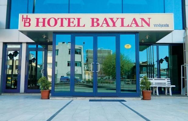 фото отеля Baylan Yenisehir изображение №1