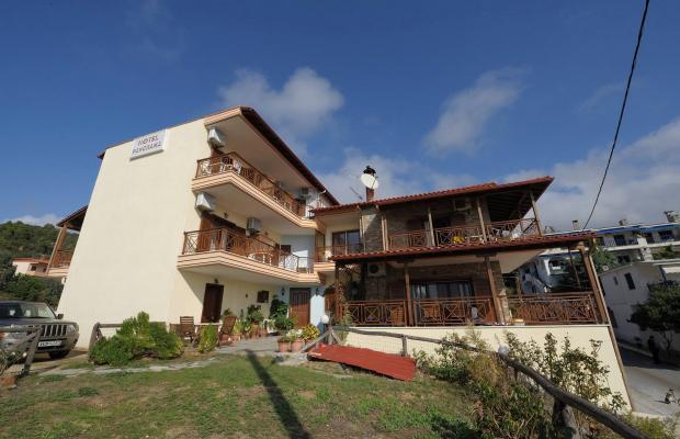 фото отеля Panorama Spa изображение №1