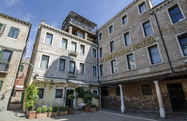 фото отеля Ai Due Fanali изображение №1