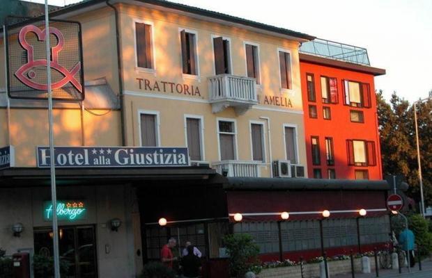 фото отеля Alla Giustizia изображение №1
