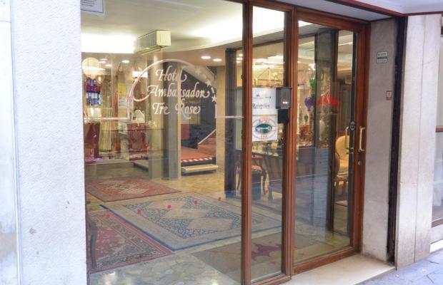 фото отеля Ambassador & Tre Rose изображение №1