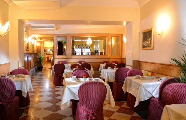 фотографии отеля Rialto Venezia изображение №31
