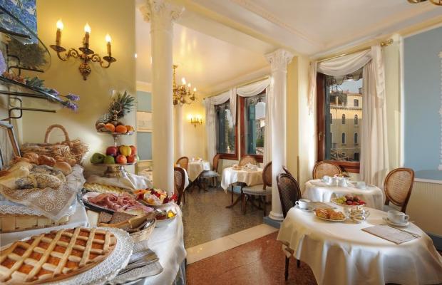фотографии отеля Arlecchino изображение №19