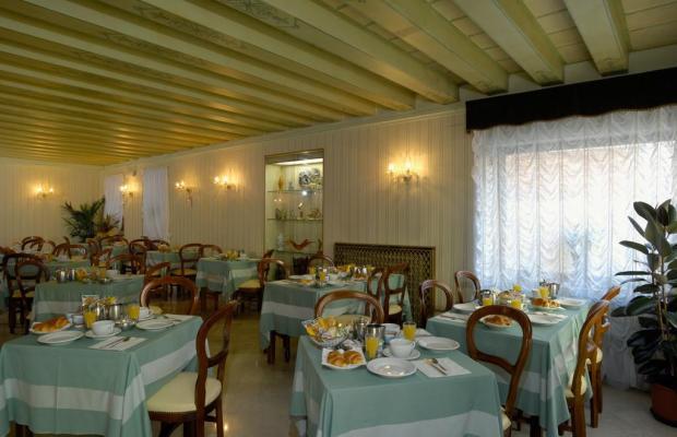 фотографии отеля Basilea изображение №23