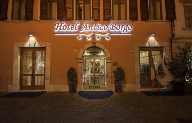 фото отеля Blu Antico Borgo изображение №9