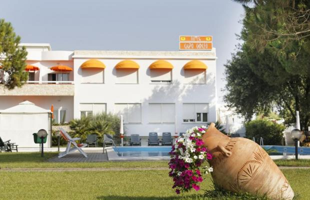 фотографии отеля Capo Circeo изображение №11