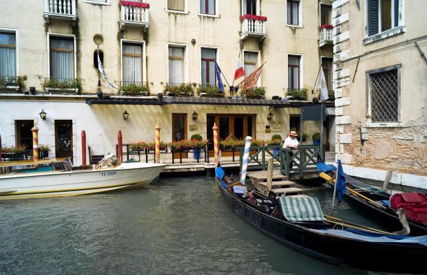 фото отеля Luna Hotel Baglioni изображение №1