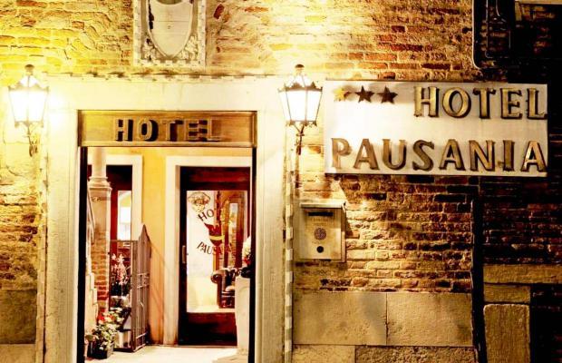 фотографии Pausania изображение №32