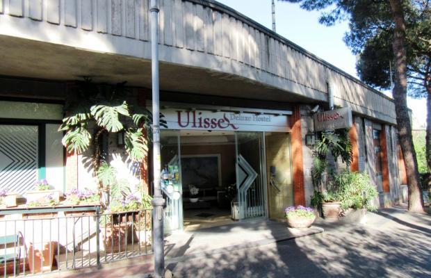 фото отеля Ulisse Deluxe изображение №1