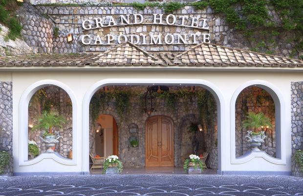 фото отеля Grand Hotel Capodimonte изображение №29