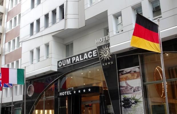 фото отеля Oum Palace Hotel & Spa изображение №1