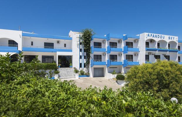 фото отеля Afandou Sky Hotel изображение №37