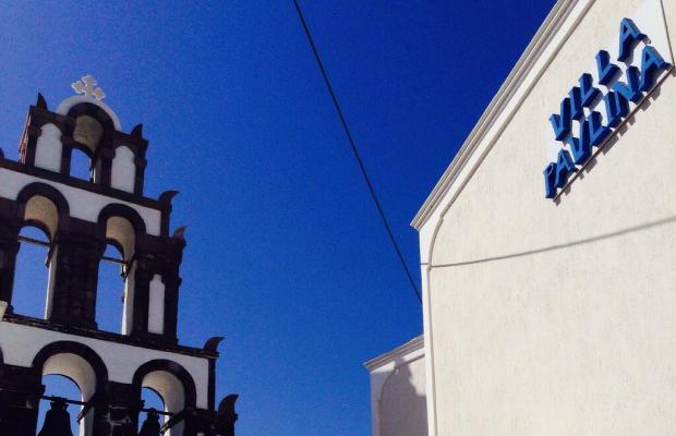 фото Villa Pavlina изображение №6