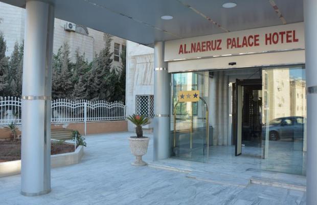 фотографии отеля Al Nayrouz Palace изображение №3