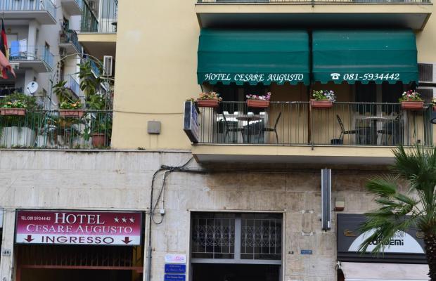 фото отеля Cesare Augusto изображение №1