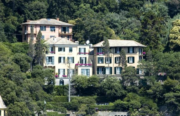 фото отеля Piccolo (ex. Domina Home Piccolo) изображение №9