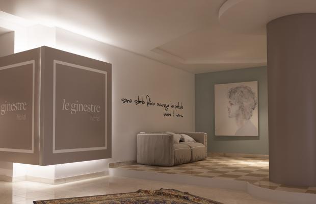 фотографии отеля Le Ginestre  изображение №3