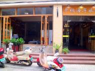 Cana Coast Hotel Sanya, 2*