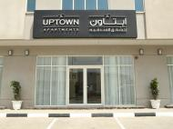 The Uptown Hotel Apartment, Апарт-отель